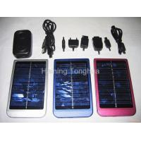 Buy cheap Solar Charger Solar Charger from wholesalers
