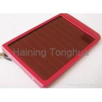 Buy cheap Solar Charger Solar Charger product