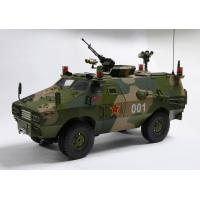 MILITARY SERIES 1:12 Wheeled Armored Vehicle