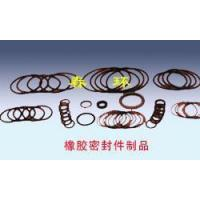 Rubber sealants Wind sealing spacer
