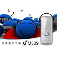 Buy cheap GSM M309 product