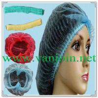 China Disposable/Nonwoven Face Masks Cap wholesale