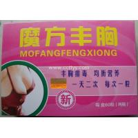 Weight Loss Products MOFANGFENGXIONGBreastEnlargementCapsules