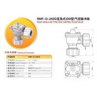 China Dust Collector Valves wholesale
