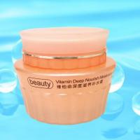 China Vitamin Deep Nourish Moisturizing Cream wholesale