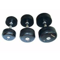Buy cheap dumbbell product