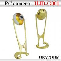 Buy cheap HJD-G001 Gold webcam from wholesalers