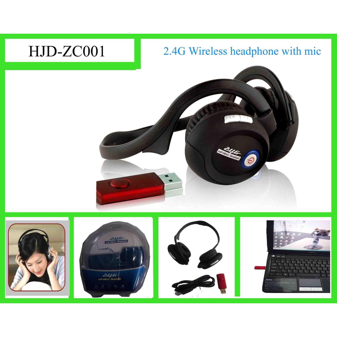 Buy cheap HJD-ZC001 2.4G wireless headphone from wholesalers