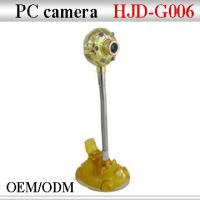 Buy cheap HJD-006 Gold webcam from wholesalers