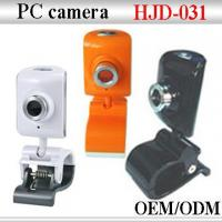 Buy cheap HJD-031 from wholesalers