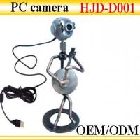 Buy cheap HJD-D001 webcam from wholesalers