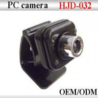 Buy cheap HJD-032 from wholesalers