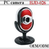 Buy cheap HJD-026 from wholesalers