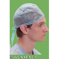 China SPP surgical cap wholesale