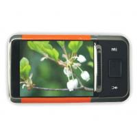 Buy cheap MP5 PLAYER MP5 PLAYER from wholesalers