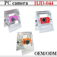 Buy cheap HJD-044 from wholesalers