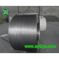 Buy cheap S Cored Wire product
