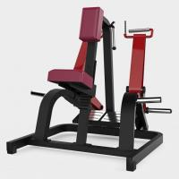 China Free Weights Professional Fitness Equipment Row Machine Pro-006 on sale
