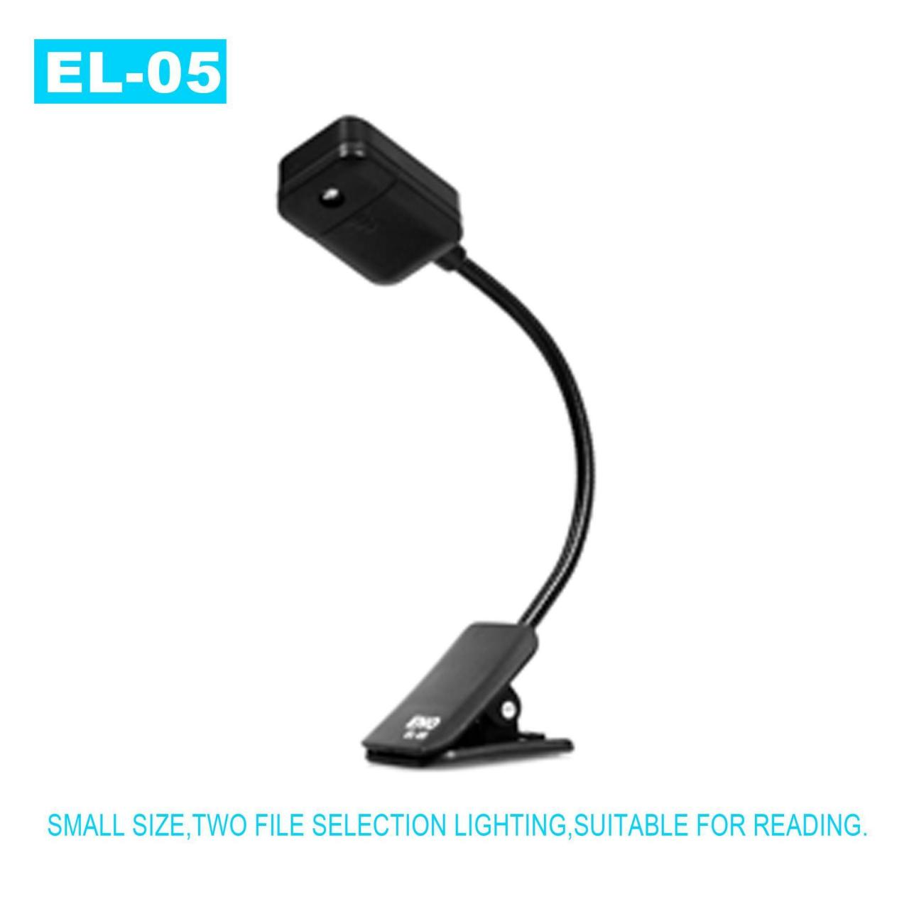 Music Stand Light EL-05