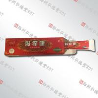 Buy cheap Skin itching antibacterial ointment product