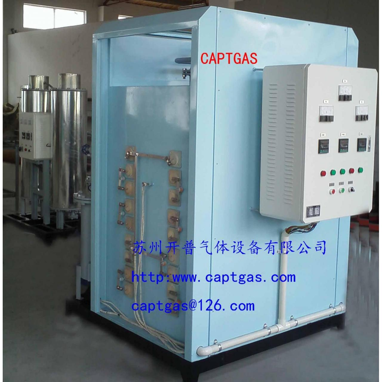 Buy cheap Ammonia decomposition furnace ENGLISH Ammonia decomposition hydrogen plant product