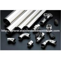 Stainless steel drinking water pipes