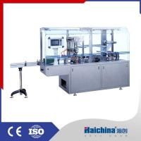 Wrapping Machine TMP-300E/400E Automatic Packaging Box Machine