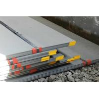 FLAT PRODUCTS Hot Rolled Steel Plate