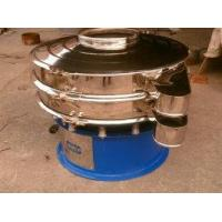 Rotary vibration screen suspension for particles/powder/liquid