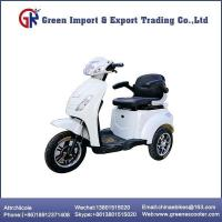 Buy cheap Adult Electric Mobility Tricycle product