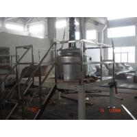 Buy cheap Soap Related Machine Oil Fat Processing Machine- Saponification Pot product