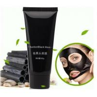 China Nose Blackhead Remover Peeling Face Care Suction Black Mask on sale
