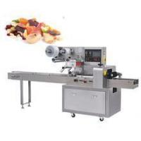Buy cheap Semi-automatic Screw Sand Packaging Machine product