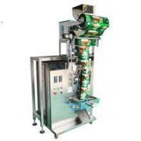 Buy cheap Automatic Weighing and Packaging Integrated V Packaging Machine from wholesalers