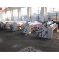 Buy cheap Water jet loom product