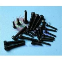 HY017-00101~146 Socket Head Screws (For other sizes please contact us with your requirements)