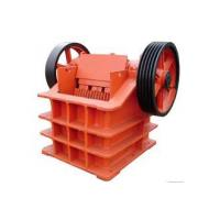 Buy cheap Crushing Machine from wholesalers