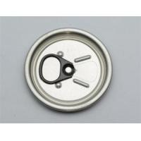 Buy cheap Ring Pull Type 113 from wholesalers