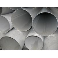 Buy cheap Cold Rolled Stainless Steel Pipe Tube product