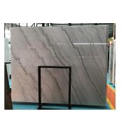 Buy cheap Marble Guangxi white product
