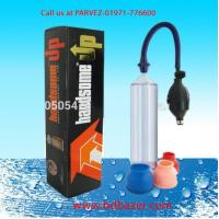 Buy cheap Penis Enlarger Pump Theraphy 3600.00 product