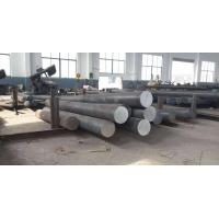 Buy cheap Cold drawn industrial round steel product