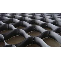 Buy cheap YGC12, Steel reinforced geocell product