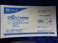 Buy cheap Wound healing paste product