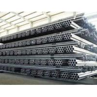 Factory price quality A106 seamless steel pipe/petroleum pipe/casing pipe