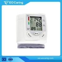 Buy cheap Auto Wrist Blood Pressure Monitor product
