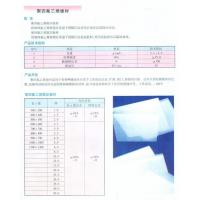 Buy cheap PTFE plate product