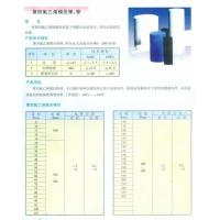 Buy cheap PTFE rods, tubes product
