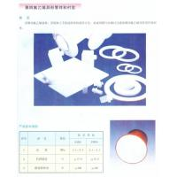 Buy cheap PTFE profiled parts box lining product