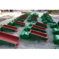 Buy cheap Products Electromagnetic Vibrating Feeder product